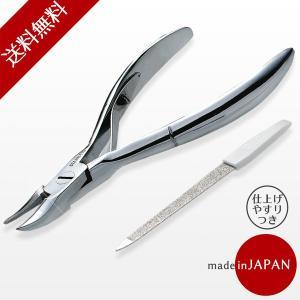 刃物の伝統の町、関市で作られたつめ切りです。硬い爪や巻き爪も美しく切ることができます。  先端が細く...