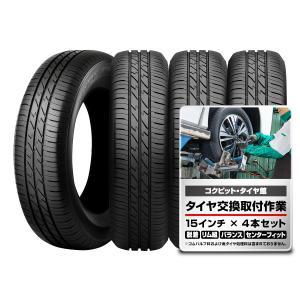 185/55R15 82V 【交換取付作業込】 デイトン DAYTON タイヤ 4本 取付作業 1台...