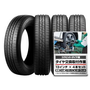 145/80R13 75S 【交換取付作業込】 デイトン DAYTON タイヤ 4本 取付作業 1台...