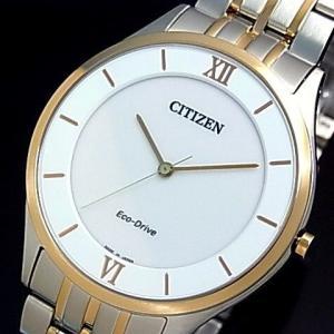 CITIZEN エコドライブ シチズン メンズ腕時計 ソーラー ホワイト文字盤 コンビメタルベルト ...