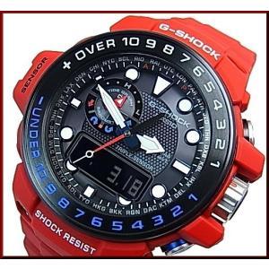 CASIO / G-SHOCK / カシオ / Gショック / GULFMASTER / ガルフマスター メンズ ソーラー電波腕時計 レスキューレッド 海外モデル GWN-1000RD-4A