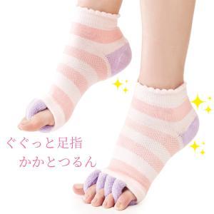 足指広げてかかともつるつるに☆   一日がんばった足に極上のリラックスタイム  足指をぎゅーと広げて...