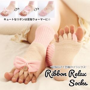 足指 広げる パッド 靴下 レディース くつした リラックス  寝る時 就寝 足指セパレーター ネイ...