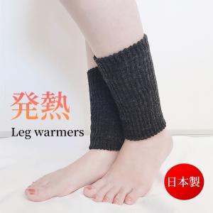 レッグウォーマー 発熱 冷え取り コットン 綿 靴下 ソックス 寝るとき アームウォーマー かわいい...