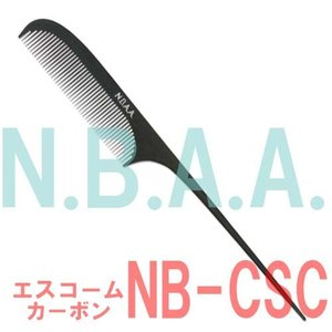 N.B.A.A. エスコーム カーボン NB-CSC 逆毛が立ちやすいスタイリングコーム (NBAA Sコーム)|bright08