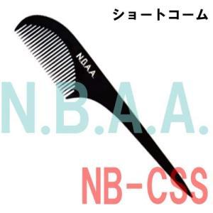 N.B.A.A. ショートコーム NB-CSS NBAA|bright08