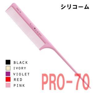 植原セル シリコーム PRO-70 (薄歯・細目、ワインディング・逆毛用)|bright08