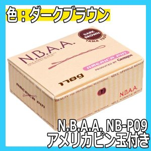 N.B.A.A. アメリカピン 玉付 ダークブラウン NB-P09|bright08