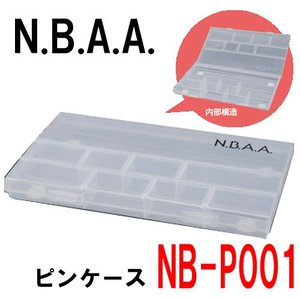 N.B.A.A. ピンケース NB-P001|bright08