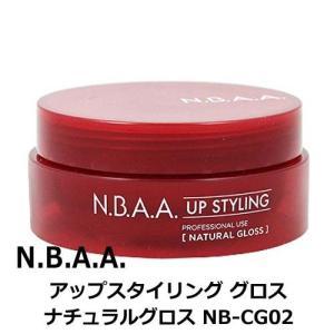 N.B.A.A. アップスタイリング ナチュラルグロス 75g NB-CG02|bright08