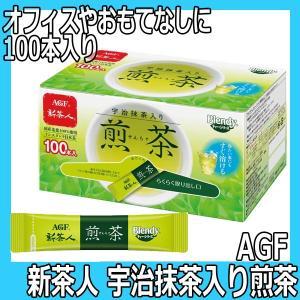 AGF ブレンディ 新茶人 宇治抹茶入り煎茶 100本入 厳選茶葉使用インスタントティー|bright08