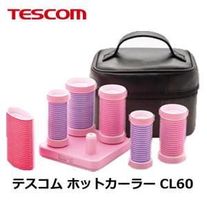 テスコム スタイルアップ ホットカーラー CL60 TESCOM (ヘアカーラー カーラー)|bright08