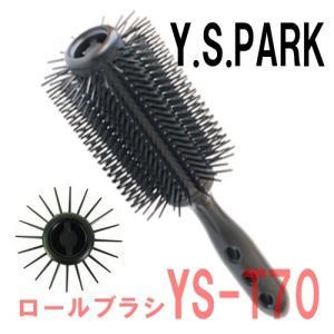 Y.S.PARK YSBI-T70 ストレートエアーラウンドブラシ ロールブラシ ブラック|bright08