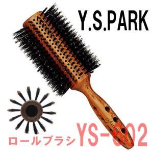 Y.S.PARK スーパーストレート ロールブラシ YS-602|bright08