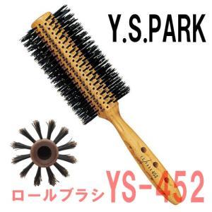 Y.S.PARK スーパーストレート ロールブラシ YS-452|bright08