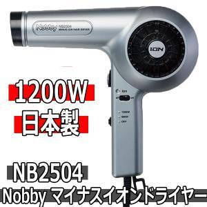 Nobby マイナスイオン ヘアードライヤー NB2503 シルバー (ノビー)|bright08