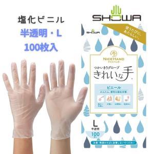 No.804 ビニール極薄手 手袋 (Lサイズ・100枚入) グローブ ヘアカラーグッズ|bright08