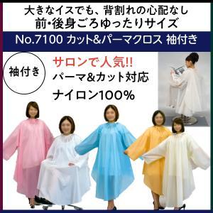エクセル No.7100 カット&パーマクロス 袖付き EXCEL bright08