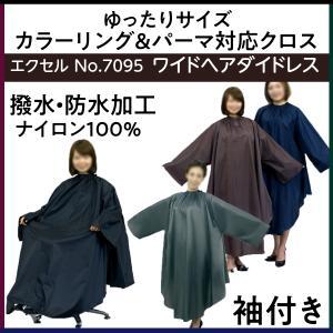 エクセル No.7095 ワイドヘアダイドレス 袖付き (パーマ&ヘアダイ) bright08