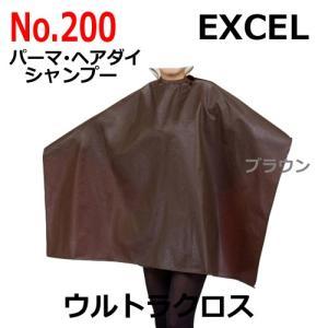 エクセル No.200 ウルトラクロス (パーマ&シャンプー&ヘアダイ) EXCEL|bright08