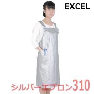 エクセル No.310 シルバーエプロン (パーマ用) EXCEL|bright08