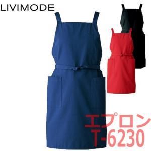 チトセ T-6230 エプロン 撥水 (アルベ・リビモード)|bright08
