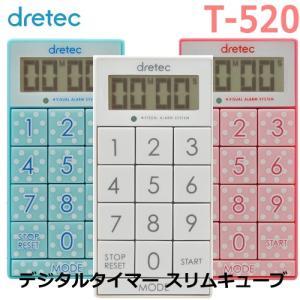 ドリテック T-520 デジタルタイマー スリムキューブ DRETEC|bright08