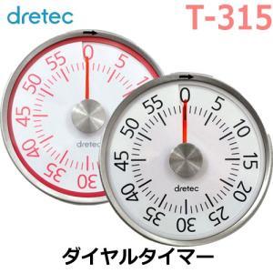 ドリテック T-315 ダイヤルタイマー DRETEC|bright08