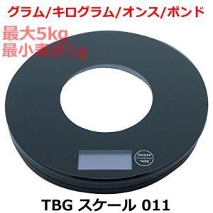 TBG スケール 011 最大計量5kgまで|bright08