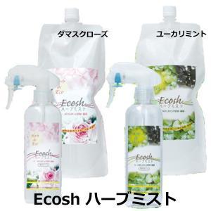 Ecosh エコッシュ ハーブミスト 業務用 原液1000ml 専用詰替ボトル付き (消臭・除菌・空間洗浄ミスト)|bright08