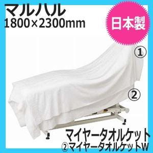 マルハル マイヤータオルケット ホワイト (1800mm×2300mm)|bright08