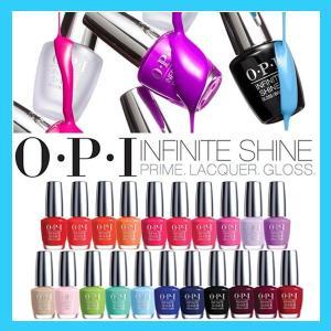 O・P・I インフィニット シャイン ジェルネイルのような美しい輝き 速乾約5分 (ネイルカラー1) オーピーアイ/マニキュア/ネイルラッカー|bright08