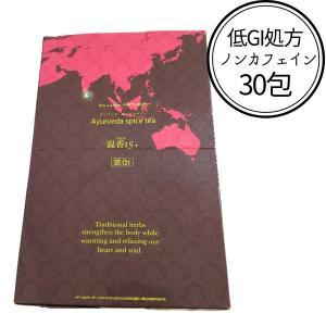スリランカ スパイスティー 温香15+(低GI) 40包 ノンカフェイン ランカジャパン|bright08