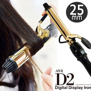 アイビル 25mm D2アイロン ゴールドバレル デジタルディスプレイアイロン/カールアイロン/業務用コテ|bright08