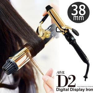 アイビル 38mm D2アイロン ゴールドバレル デジタルディスプレイアイロン/カールアイロン/業務用コテ|bright08