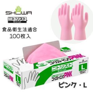 ショーワ ロゼピンクのつかいきり手袋 100枚入 左右兼用タイプ パウダーフリーグローブ|bright08