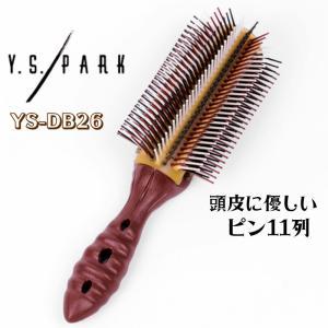 Y.S.PARK YS-DB26 ドラゴンエアーブラシ チョコミックス ワイエスパーク (ヘアブラシ)|bright08