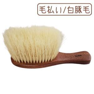 毛髪を優しく払い落としに ベス No.220 毛払い 白豚毛 Vess bright08
