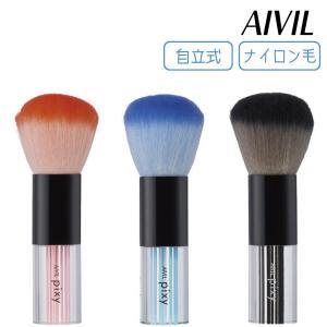 アイビル フェイスブラシ ピクシー Pixy AIVIL (フェイスブラシ・毛払い)|bright08