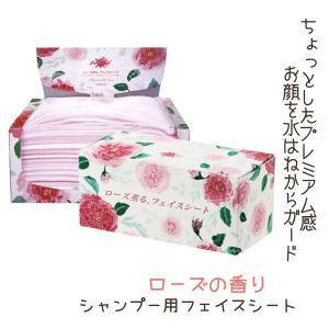 ローズ薫る、フェイスシート 100枚入 ピンク・タテ折り (癒しのシャンプー用フェイスシート)|bright08