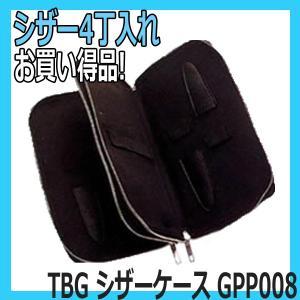TBG シザーケース GPP008 シザー4丁入れ 大特価品|bright08