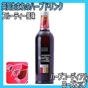 ソーンクロフト ハーブコーディアル ローズヒップ 375ml 希釈タイプ 美しい香り・天然のビタミンC・鮮やかなルビー色|bright08