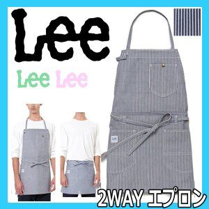 Lee 2WAYエプロン LCK79006 ホワイト×ブルー フリーサイズ 胸当てエプロン・腰巻きエプロン2WAY仕様|bright08