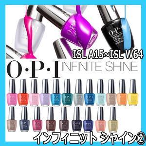 O・P・I インフィニット シャイン ジェルネイルのような美しい輝き 速乾約5分 (ネイルカラー2) オーピーアイ/マニキュア/ネイルラッカー|bright08