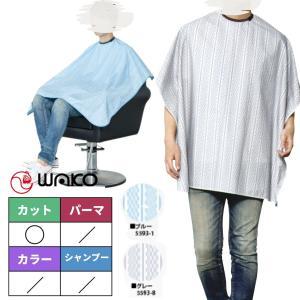 ワコウ No.5593 シェービングクロス KASURI 日本製 bright08