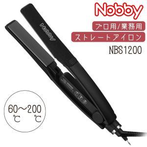 【Nobby ヘアーアイロン NBS1100 ブラック 日本製 ストレートアイロン/縮毛矯正/スタイ...