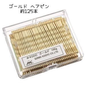 ヘアアレンジヘアピン ゴールドピン #4000 100g 5波 日本製 五力工業 金髪ピン/ヘアアレンジ/オシャレ|bright08