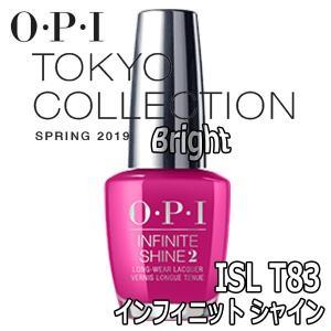 O・P・I インフィニット シャイン ISLT83 2019年春夏 東京コレクション ジェルネイルのような輝き オーピーアイ/ネイルラッカー/マニキュア|bright08