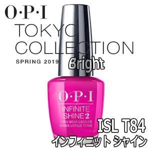 O・P・I インフィニット シャイン ISLT84 2019年春夏 東京コレクション ジェルネイルのような輝き オーピーアイ/ネイルラッカー/マニキュア|bright08