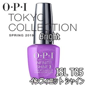 O・P・I インフィニット シャイン ISLT85 2019年春夏 東京コレクション ジェルネイルのような輝き オーピーアイ/ネイルラッカー/マニキュア|bright08